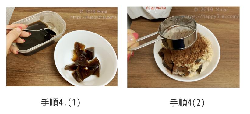 コーヒー寒天をすくい、オートミールプロテインティラミスにココアをかける様子