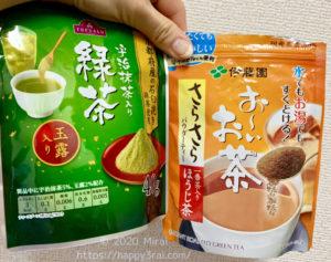 ほうじ茶粉末と緑茶抹茶粉末