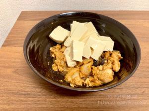 ヘルシー麻婆豆腐の食べ方2