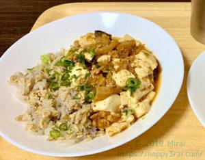 ヘルシー麻婆豆腐完成1