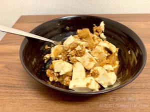 ヘルシー麻婆豆腐の食べ方3
