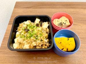 ダイエット向けヘルシー麻婆豆腐お弁当