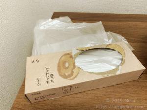 汁気の多い作り置きを冷凍保存するためポリ袋