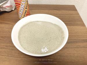 ふわとろプロテイン蒸しパン40秒加熱後