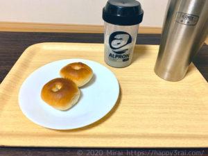 朝筋トレ前に手軽でおすすめあんパンとプロテイン
