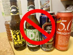 ダイエット中はビールをなるべく我慢しようの図2