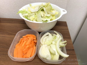 野菜をカットした様子