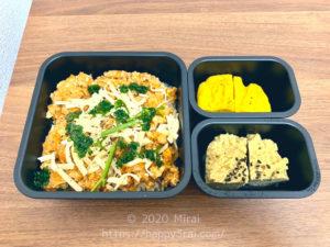 低カロリーなダイエットミートドリアお弁当3