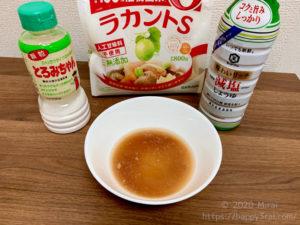 サバ缶の蒲焼風の調味料混ぜ合わせ