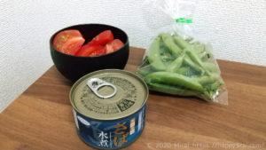スナップエンドウとサバ缶の冷サラダ材料