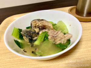 たっぷり野菜&サバ缶でゴマと生姜の中華風スープ完成3