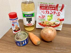サバ缶の野菜マリネ南蛮風材料