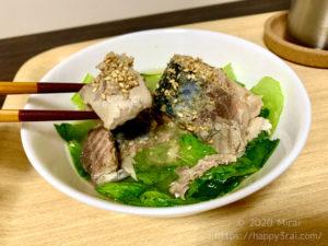 たっぷり野菜&サバ缶でゴマと生姜の中華風スープ完成2