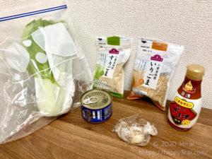 たっぷり野菜&サバ缶でゴマと生姜の中華風スープ材料