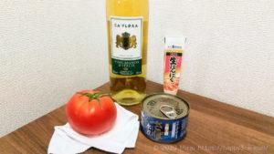 サバ缶アクアパッツァ材料