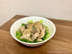 たっぷり野菜&サバ缶でゴマと生姜の中華風スープ完成図