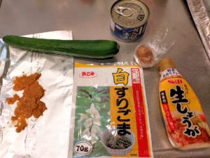 サバ缶冷や汁材料