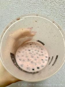 アルプロンALPRONチョコチップ入りストロベリー風味溶かした様子2