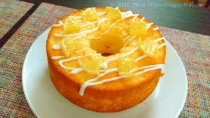 ダイエットにもおすすめレモンの手作りシフォンケーキ2