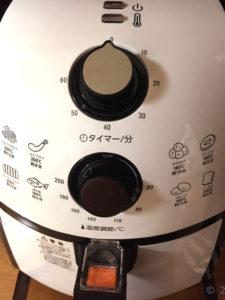ショップジャパンのカラーラ正面
