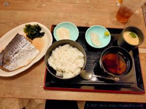 鉄板ビストロ小島の魚定食