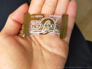 カロリーゼロ飴ミルク珈琲味