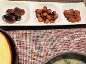 花豆と虎豆と金時豆の煮豆の乾燥豆で約10g分