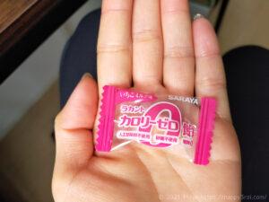 カロリーゼロ飴いちごミルク味