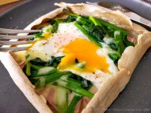 低カロリー高タンパク質ダイエット向きガレット完成2半熟