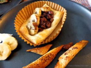 バター50%OFF低カロリーパイ生地のバナナ小豆パイと切れ端シナモンシュガー2