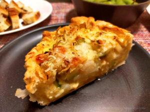 バター50%OFF低カロリーパイ生地のキッシュ夏野菜しらす30%OFF低カロリーパイ生地のキッシュ夏野菜しらす3