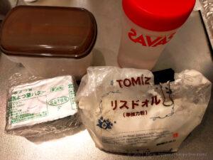 バター50%OFF低カロリーパイ生地の材料