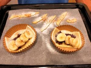 バター50%OFF低カロリーパイ生地のバナナ小豆パイと切れ端焼く前