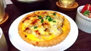 鶏胸肉と舞茸のダイエット向きヘルシーキッシュ3