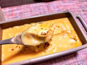 絹豆腐入りチーズ茶わん蒸し