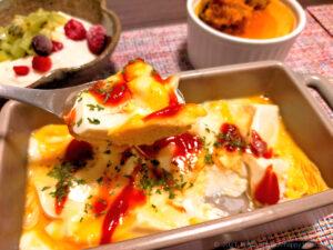 レンジで作る絹豆腐オムレツ