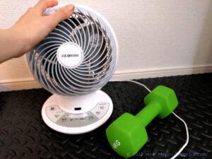 暑い時の運動におすすめサーキューレーター